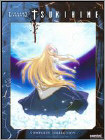 Tsukihime: Complete Collection (2 Disc) (dvd) 9132949
