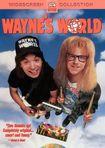 Wayne's World (dvd) 9143244