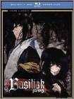 Bd-basilisk Cs Classic (bd+dvd) (blu-ray Disc) (7 Disc) (boxed Set) 9158278