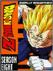 DragonBall Z: Season 8 [6 Discs] (Uncut) (Remastered) (DVD) (Enhanced Widescreen for 16x9 TV) (Eng/Japanese)