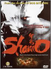 Shamo (DVD) (Enhanced Widescreen for 16x9 TV) (Cantonese/Mandarin/Eng) 2008