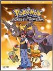 Pokemon: Diamond & Pearl Battle Dimension 1&2 (DVD)