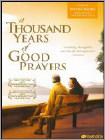 A Thousand Years of Good Prayers (DVD) (Eng) 2007