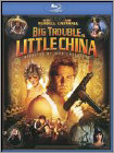 Big Trouble in Little China (Blu-ray Disc) 1986
