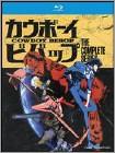 Cowboy Bebop: Complete Series (Blu-ray Disc) (4 Disc) (Boxed Set)