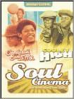Cornbread, Earl & Me/cooley High [2 Discs] (dvd) 9398127