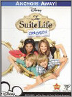 Suite Life on Deck: Anchors Away! (DVD) (Eng/Fre/Spa)
