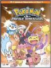 Pokemon: Diamond & Pearl Battle Dimension Box 2 (DVD)