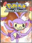 Pokemon: Diamond & Pearl Battle Dimension 3 (DVD)