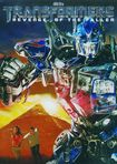Transformers: Revenge Of The Fallen (dvd) 9433945