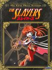 The Slayers: The Complete Seasons 1-3 [12 Discs] (dvd) 9441384