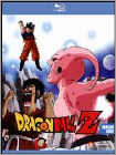 Dragonball Z: Season 9 (Blu-ray Disc) (4 Disc) (Boxed Set)