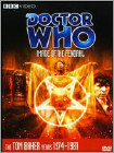 Doctor Who: Image of the Fendahl (DVD) (Eng)