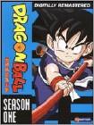Dragon Ball: Season 1 (5 Disc) (DVD) (Boxed Set)