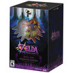 The Legend of Zelda: Majora's Mask 3D Limited Edition Bundle - Nintendo 3DS|Nintendo 3DS XL|Nintendo 2DS