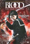 Blood: The Last Vampire (dvd) 9517392