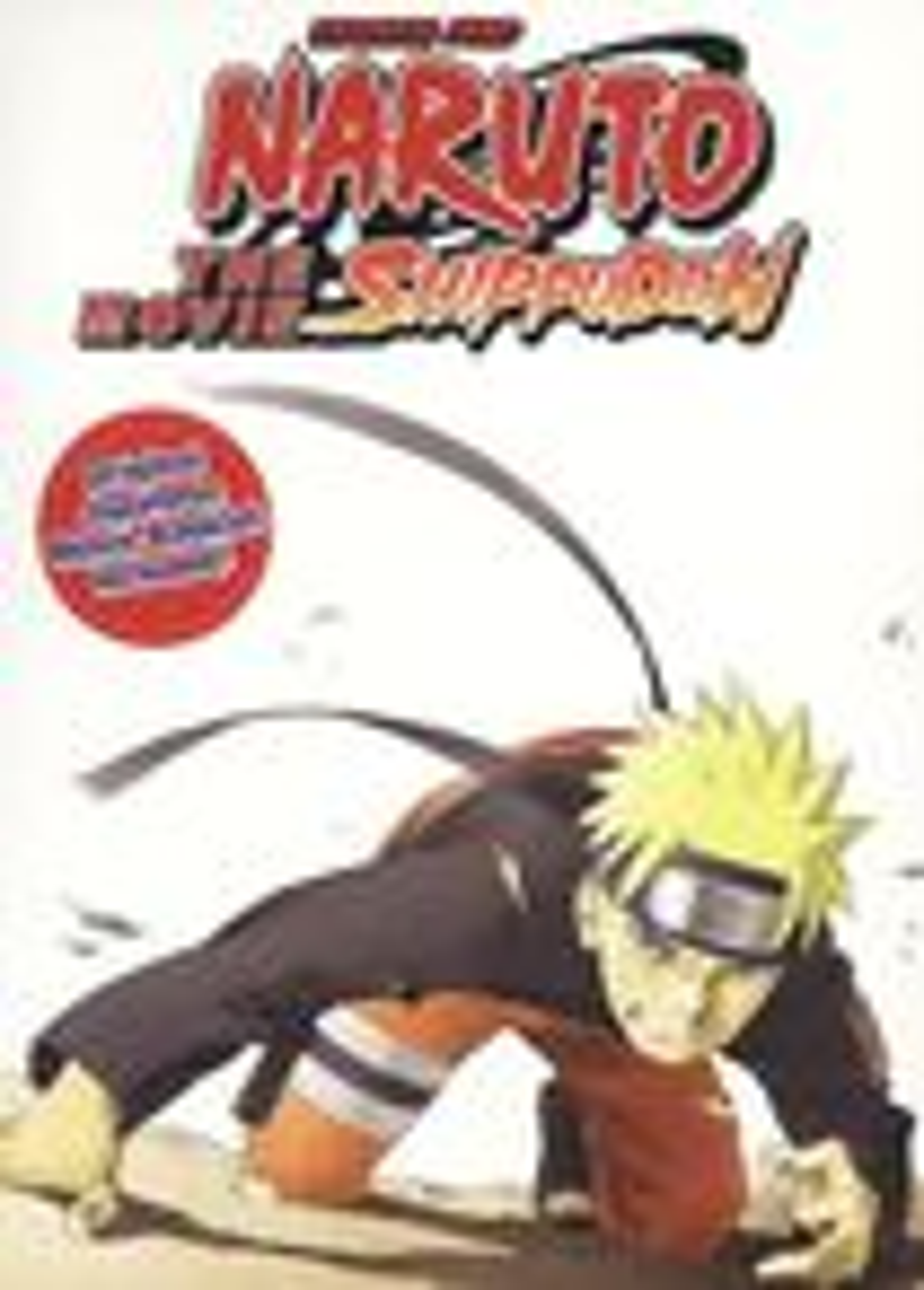 Naruto: Shippuden - The Movie (dvd) 9589064
