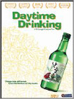 Daytime Drinking (DVD) (Enhanced Widescreen for 16x9 TV) (KO) 2008