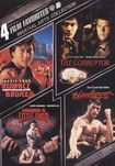 Martial Arts Collection: 4 Film Favorites [2 Discs] (dvd) 9677442