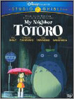 My Neighbor Totoro (DVD) (2 Disc) (Special Edition) (Enhanced Widescreen for 16x9 TV) (Japanese/Fre) 1988