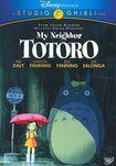 My Neighbor Totoro [ws] [special Edition] [2 Discs] (dvd) 9738735