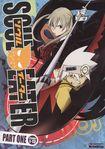 Soul Eater: Part 1 [2 Discs] (dvd) 9746545