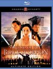 Legend Of The Black Scorpion [blu-ray] 9903249