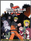 Road to Ninja: Naruto the Movie (Blu-ray Disc) (4 Disc) (Enhanced Widescreen for 16x9 TV) (Eng/Japanese) 2012