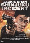 Shinjuku Incident (dvd) 9929495