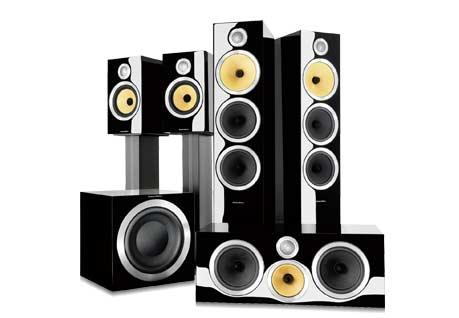 Magnolia Speaker System