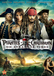 Pirates Of Caribbean: On Stranger Tides Pre-Sell (DVD) PRE-SELL