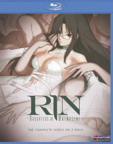 RIN: Daughters of Mnemosyne - The Complete Series [2 Discs] [Blu-ray] 1020384