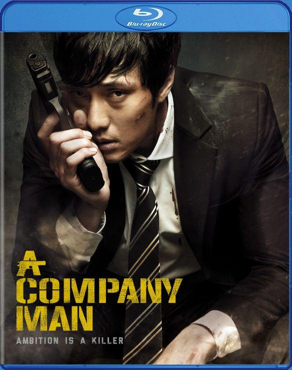 A Company Man [Blu-ray] [2012] 1051222