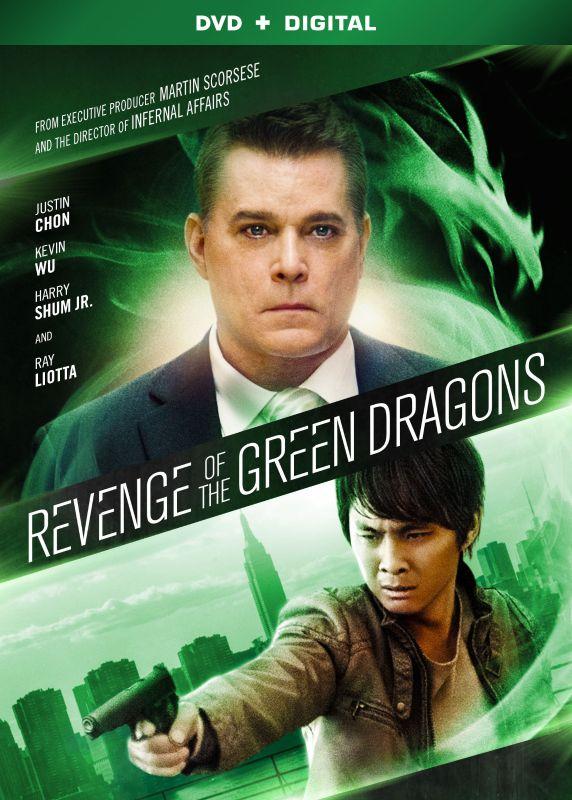 Revenge of the Green Dragons [DVD] [2014] 1163085