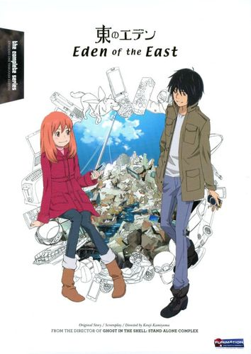 Eden of the East: The Complete Series [2 Discs] [DVD] 1216219