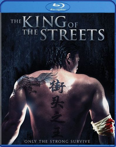 The King of the Streets [Blu-ray] [2012] 1227312