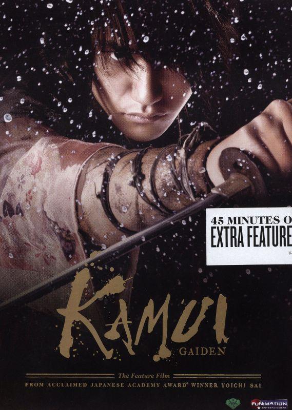 Kamui Gaiden [DVD] [2009] 1405836