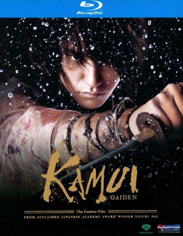 Kamui Gaiden [Blu-ray] [2009] 1406122