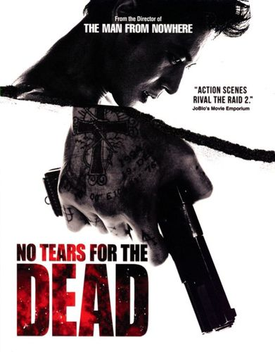 No Tears for the Dead [Blu-ray] [2014] 1517325