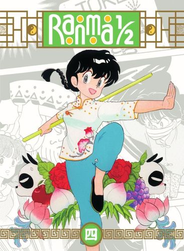Ranma 1/2: Set 4 [3 Discs] [DVD] 1576175