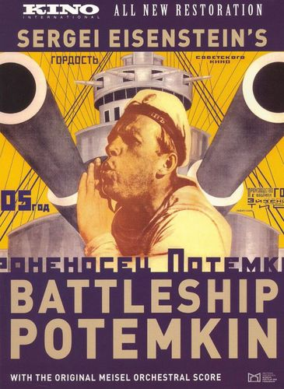 Battleship Potemkin [2 Discs] [DVD] [1925] 15918553