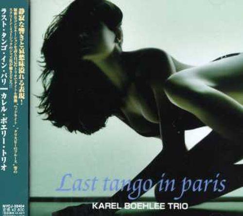 Last Tango in Paris [CD] 16444475