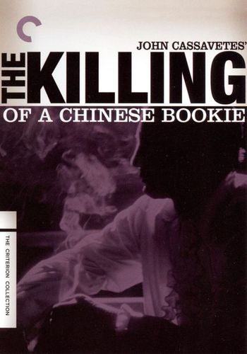 The Killing of a Chinese Bookie [2 Discs] [Special Edition] [Criterion Collection] [DVD] [1976] 17134085