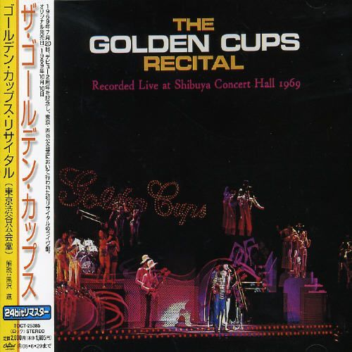 Golden Cups Recital [CD] 17192253