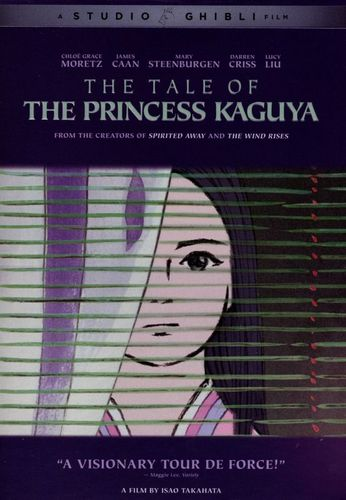 The Tale of the Princess Kaguya [2 Discs] [DVD] [2013] 1722105