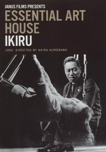 Essential Art House: Ikiru [Criterion Collection] [DVD] [1952] 17589539