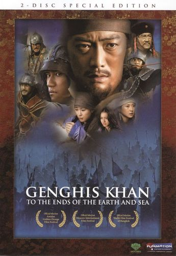 Genghis Khan: To the Ends of the Earth and Sea [Special Edition] [DVD] [2007] 17654263