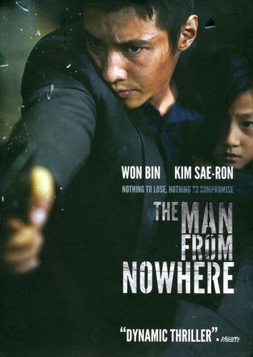 The Man from Nowhere [DVD] [2010] 1780375