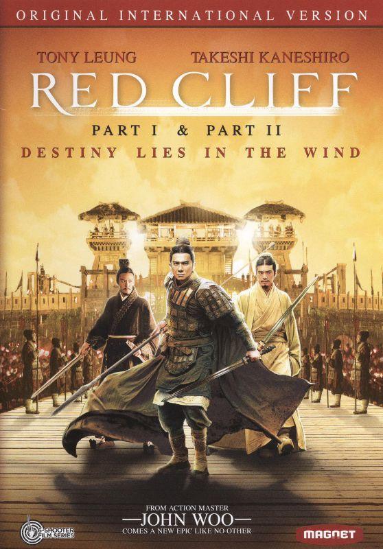 Red Cliff, Part I/Red Cliff, Part II [Original International Version] [2 Discs] [DVD] 18396712