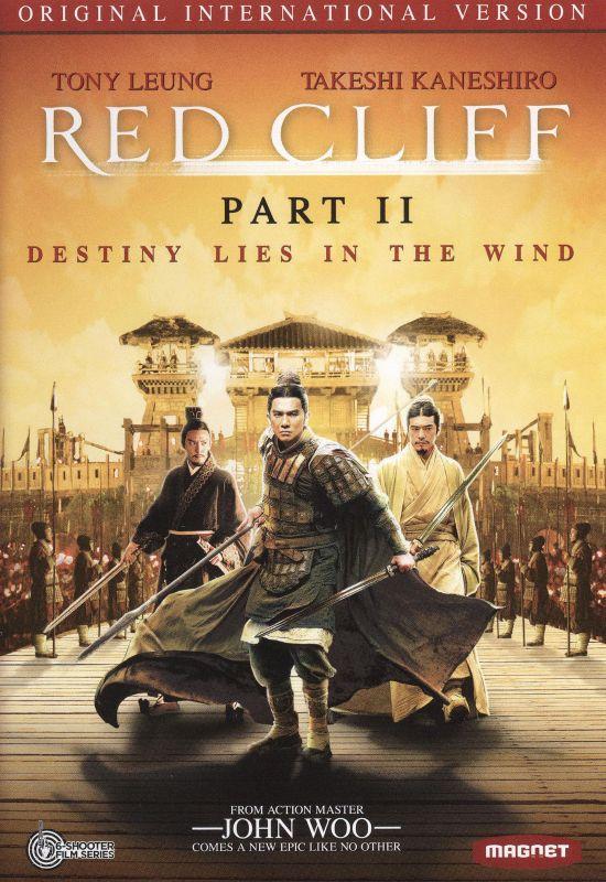 Red Cliff, Part II [Original International Version] [DVD] [2009] 18396758
